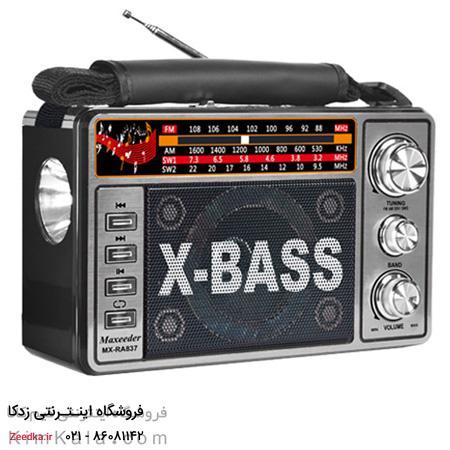 فروش رادیو قدیمی درشیراز